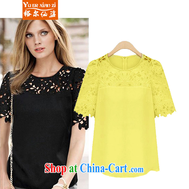 Yu's Sin City in Europe and by 2015 the fertilizer XL female thick mm video thin T-shirt T-shirt summer short-sleeved snow woven shirts yellow 5 XL recommends that you 175 - 200 jack
