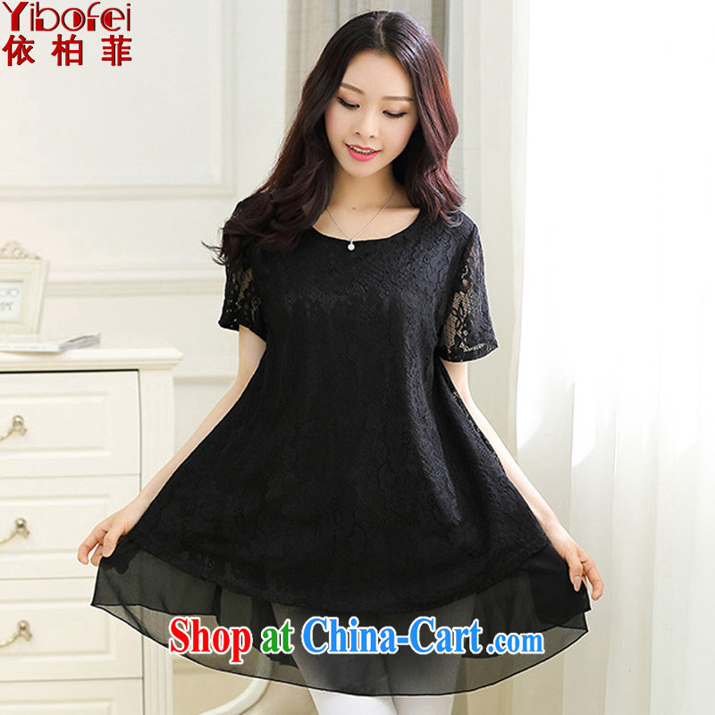 According to perfect 2015 summer new thick MM and indeed XL loose video thin lace solid dresses female Y 2148 black 3 XL