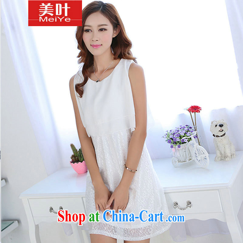 The US, Mr 2015 summer new Korean wave breast-feeding pregnant women clothing and short-sleeved nursing dress, stylish appearance nursing dresses feeding and clothing 2413 white XL