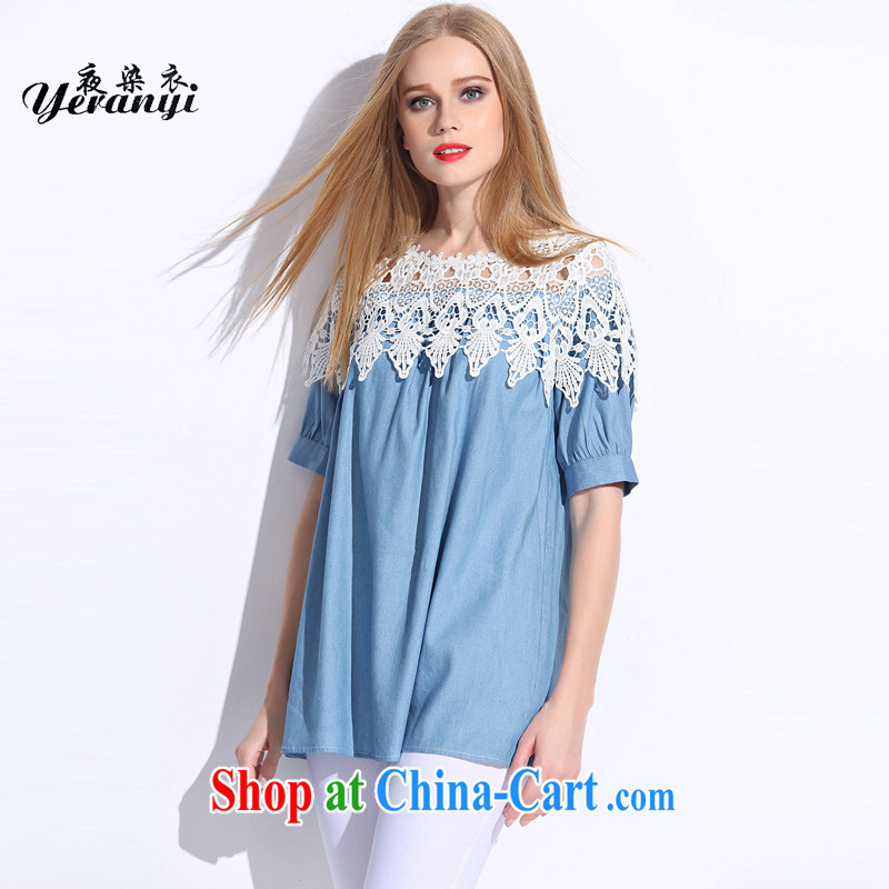 My dyeing clothing summer 2015 new Europe and North America, the female tick take Openwork comfortable loose video thin tile T-shirt light blue 5 XL _170 - 185 _ jack