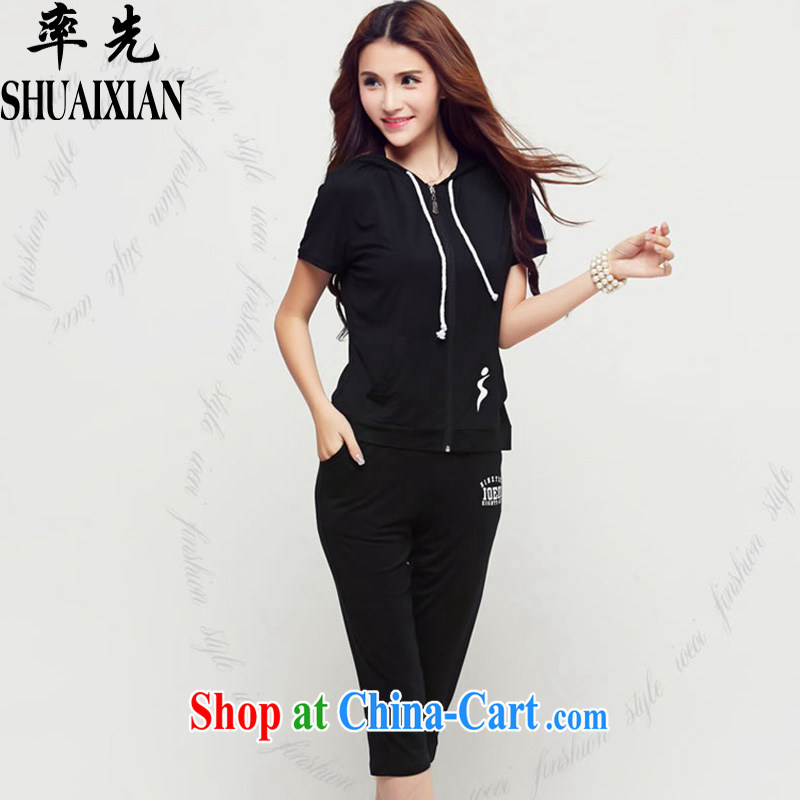 In summer 2015, the larger female Jack 200 Korean Hit color leisure sweater two-piece female trend campaign kit 1135 black XXXXL _180 - 210 _ jack