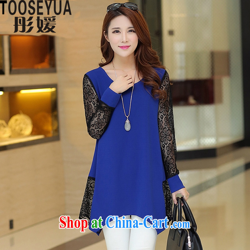 Tung-yuan 2015 summer the Code women mm thick long-sleeved loose, long dresses T 186 blue 5 XL