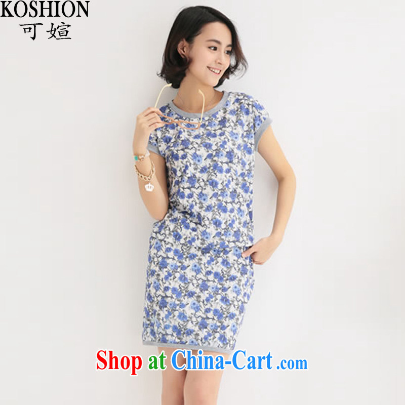 From here to 2015 summer new, larger 200Jack won graphics thin floral short skirt girls leisure suite 1127 blue XXXXL _220 - 260 _ jack