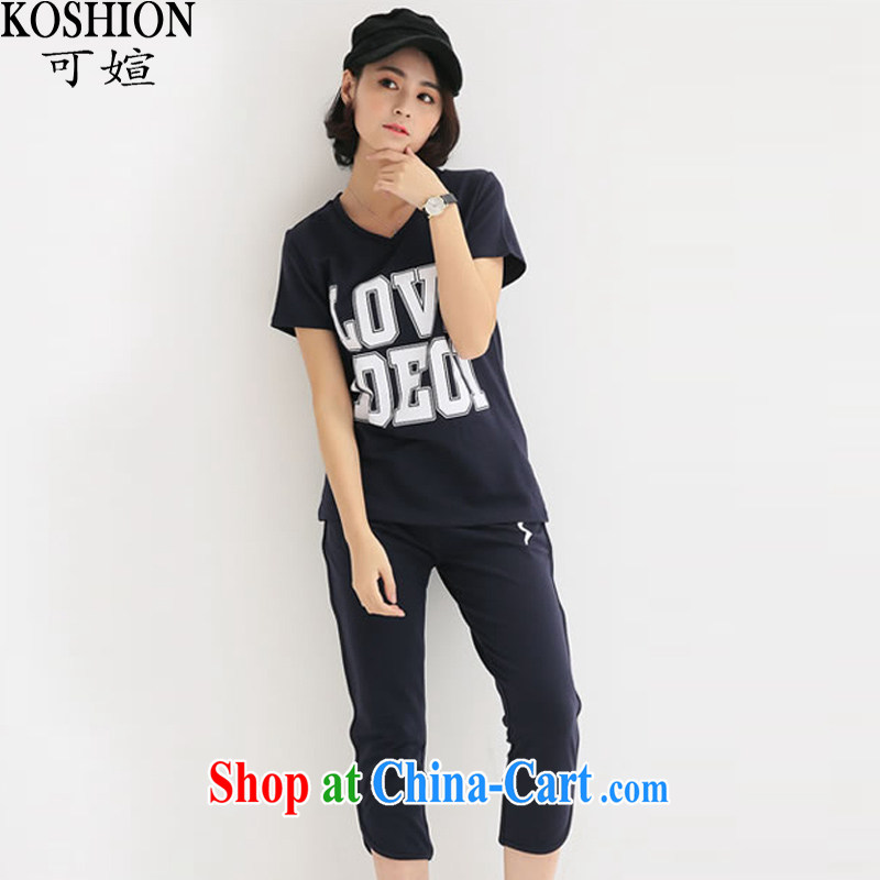 Here is the code female Kit 2015 fat people graphics thin girls summer stylish casual wear women 1128 BMW blue XXXXL _suitable for 160 - 180 jack_