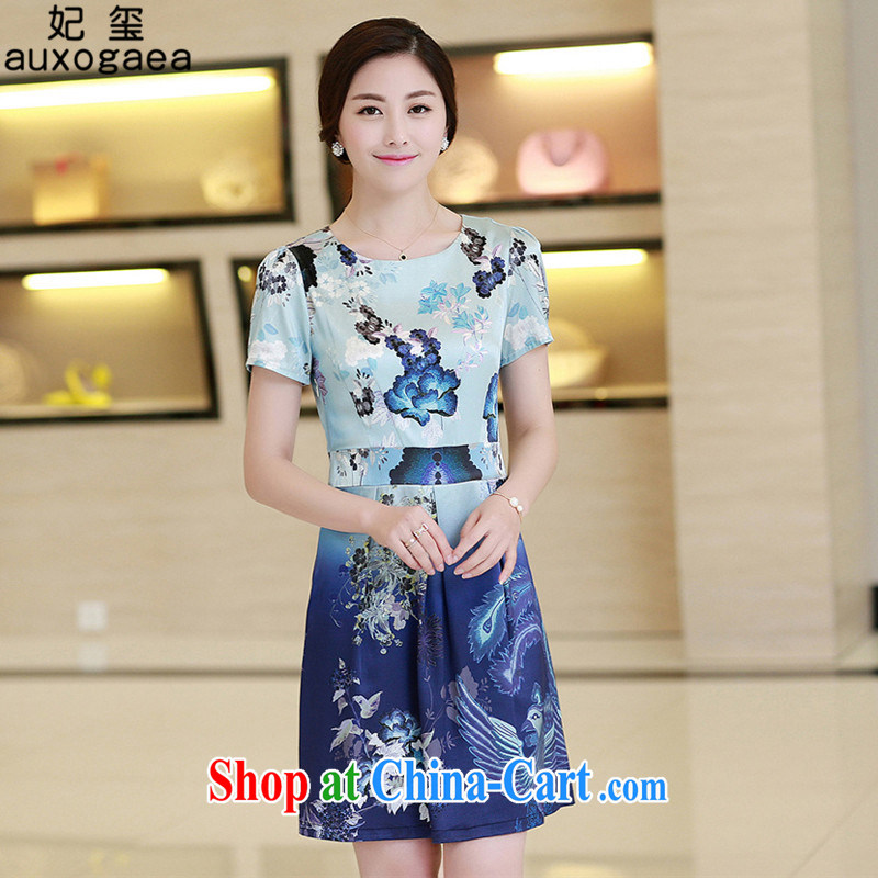 Princess Royal Seal 2015 new high-end big lady larger short-sleeved package and female mulberry silk silk-yi skirt 9915 Phoenix blue XXL