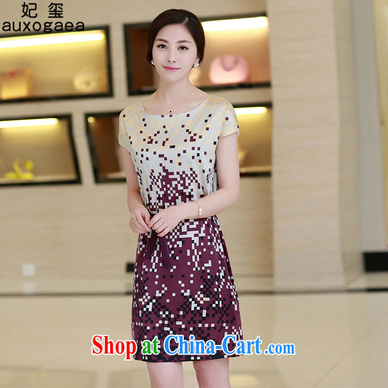 Princess Royal Seal 2015 new summer high-end ladies beauty trend larger package and female mulberry silk silk-yi skirt 9916 picture color XXXXL