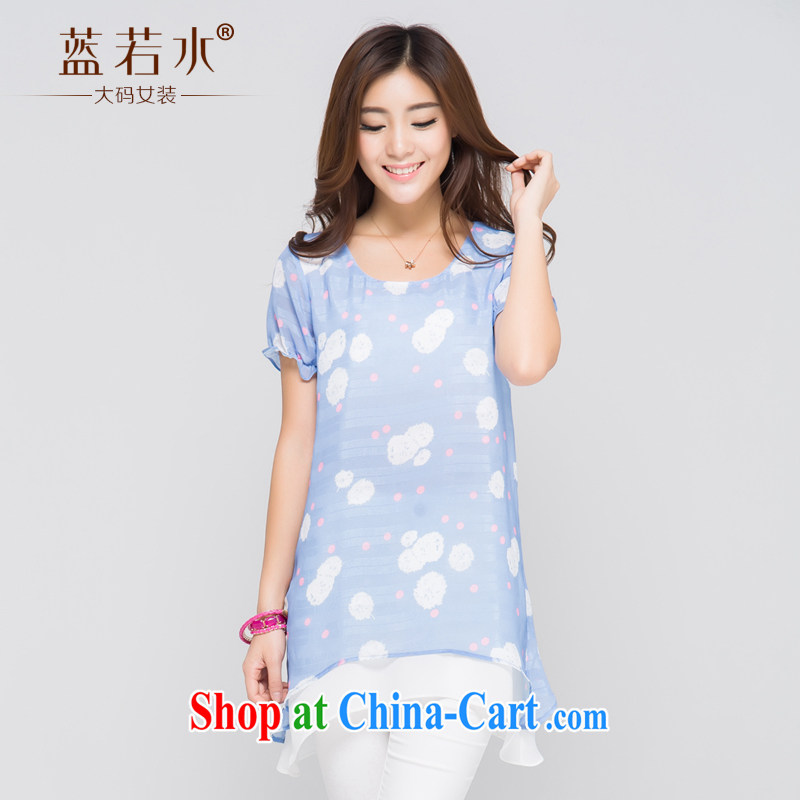 Blue Water XL female 2015 thick MM summer new shirt loose video skinny fresh longer snow woven shirts Sky The Code 4 XL
