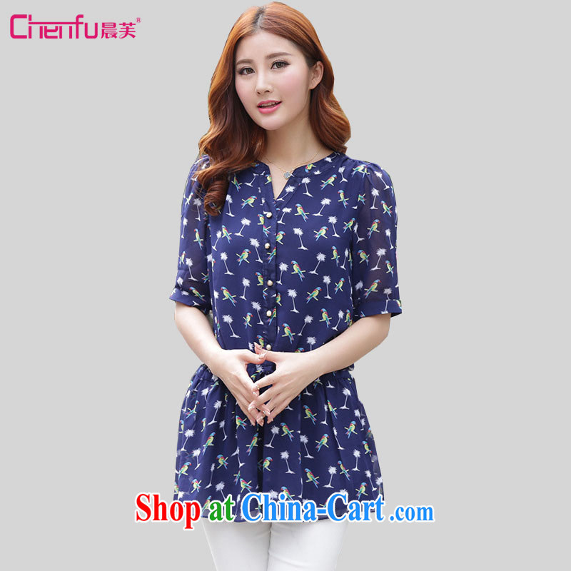 Morning would be 2015 summer new Korea and indeed XL women mm thick beauty graphics thin in V cuff for the waist, with a small bird stamp snow woven shirts blue 2 XL recommendations 120 - 135 jack