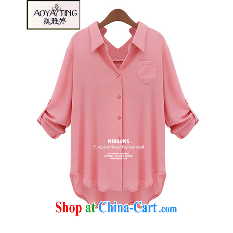 o Ya-ting 2015 New, and indeed increase, women with thick mm spring and summer Casual Shirt T-shirt graphics thin ice woven shirts 868 leather pink 5 XL recommends that you 175 - 200 jack