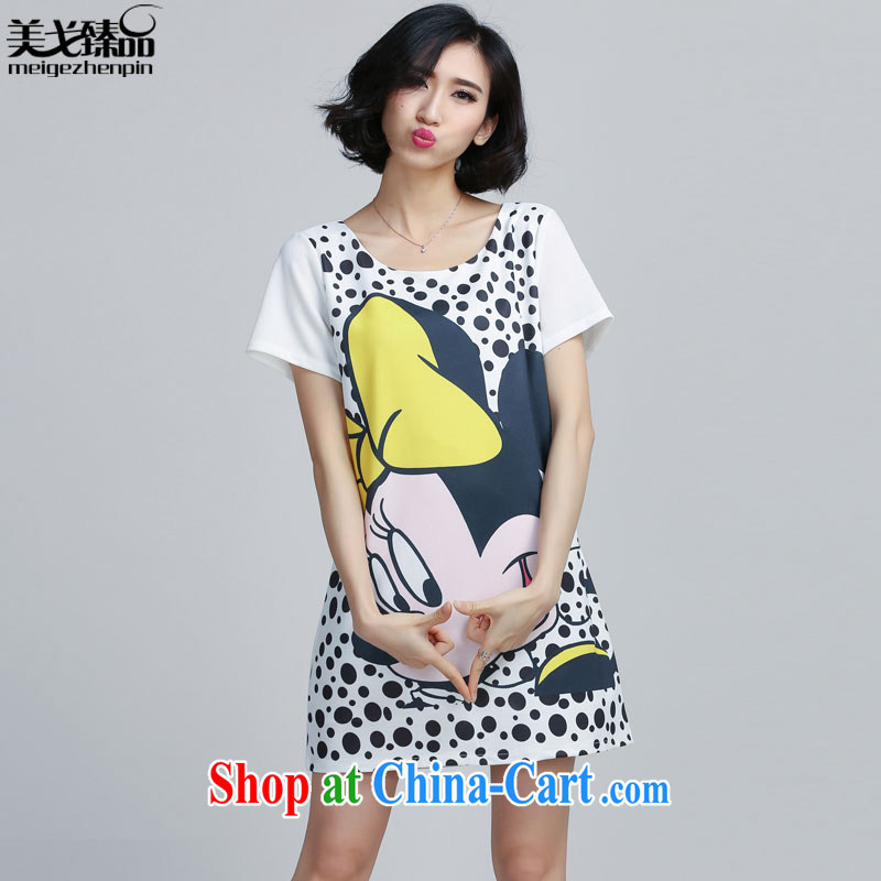 The Gore quality products, women dress in summer 2015 new short-sleeved loose cute pregnant women with skirts white 3XL