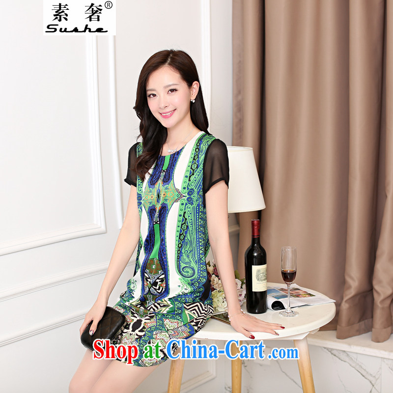 Plenty of summer 2015 anti-silk elegant dresses thick MM larger graphics thin dresses stylish stamp duty cultivating short-sleeved, long dresses female Green 2 XL weight 120 - 135