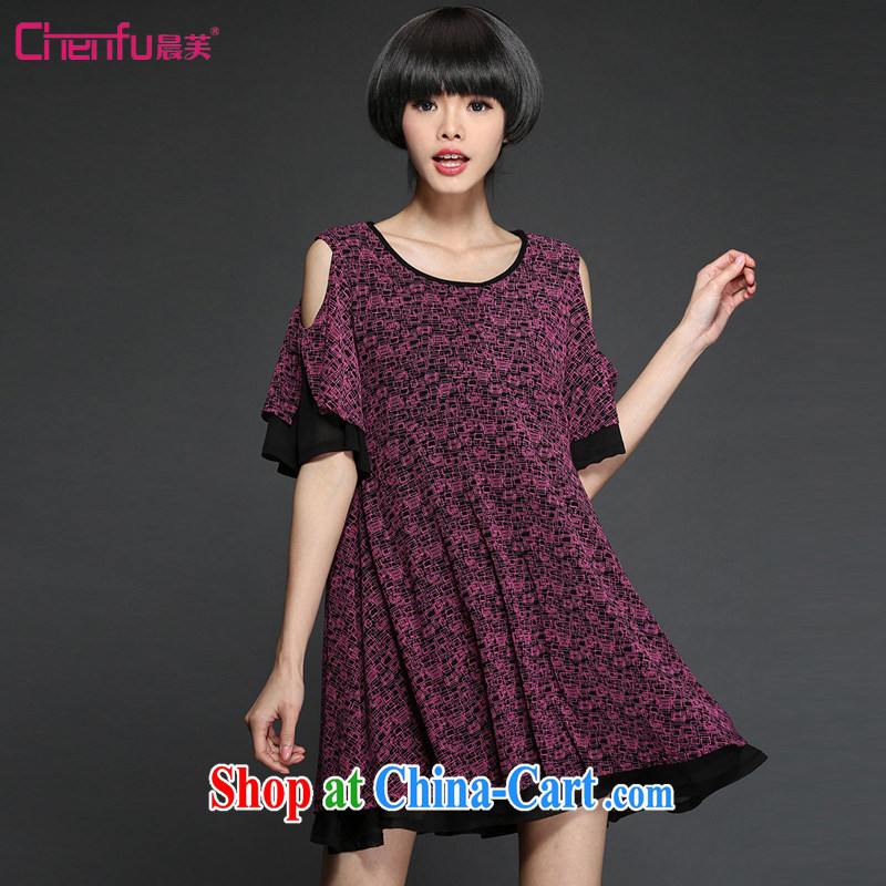 Morning would be 2015 summer new Korean version is indeed the XL female dresses thick sister 100 Ground Sense of collision color stitching your shoulders relaxed dress fuchsia 5 XL _recommendations 180 - 200 jack_