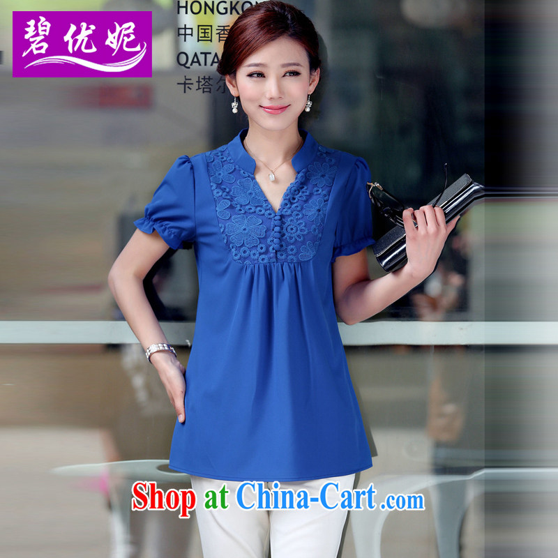 Pi-optimized Connie summer wear new t-shirt loose short-sleeved MOM load the code shirt female V collar shirt BW 09,886 blue 3 XL recommendations 150 - 165 jack