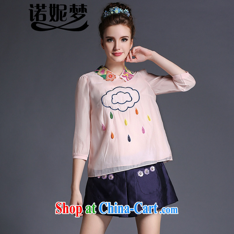 Connie's dream in Europe and high-end Leisure package girls summer 2015 New, and indeed increase, ladies embroidered pin Pearl lapel mm thick aura two-piece G 659 pink XL