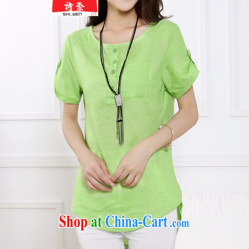 Political poetry 2015 cotton Ma female shirt linen blouses, women, fearless young man Yau Ma Tei literature and the shirt the Code women light green. XXXL .