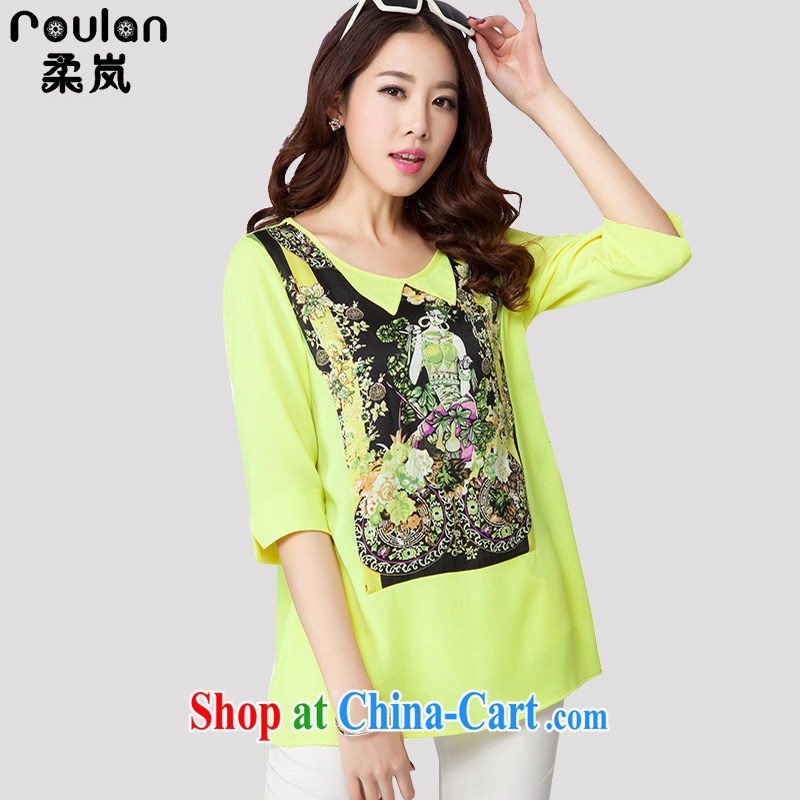 The ROULAN code 2015 spring and summer with new women new explosions, Korean fashion fluorescent green loose snow woven shirt short-sleeved 5005 fluorescent green 4 XL