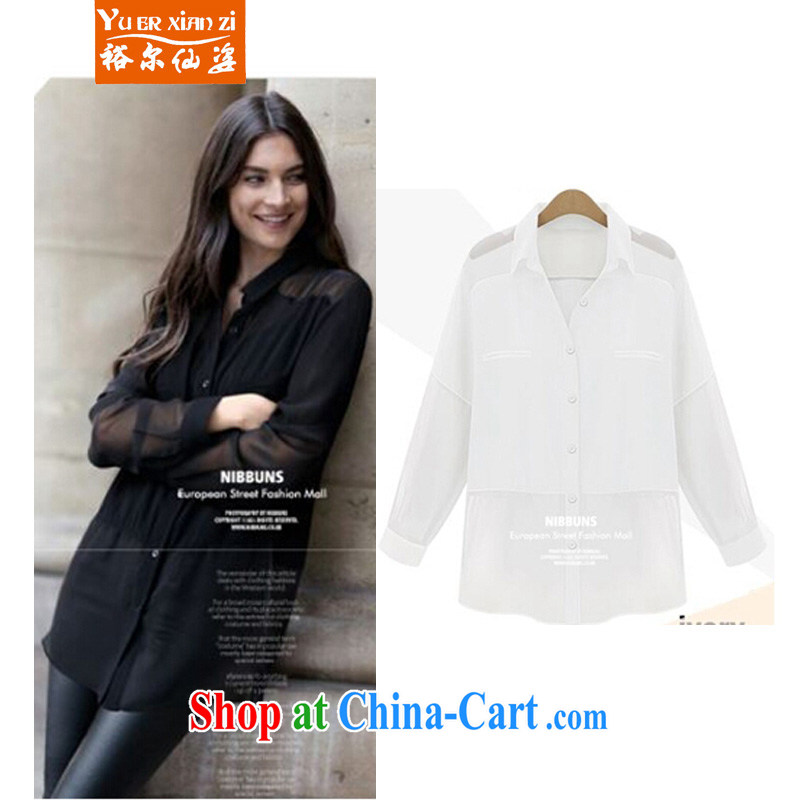 Yu's Sin City 2015 spring and summer new Korean snow woven shirts thick mm maximum code long sleeved shirt female white 5 XL recommends that you 175 - 200 jack