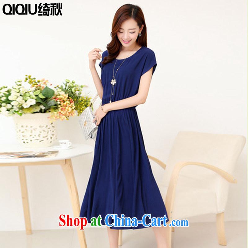 Chi-chiu-dresses summer 2015 new sleeveless ice woven long dress beauty aura beach skirt the Code women's clothing dresses blue XXXXL