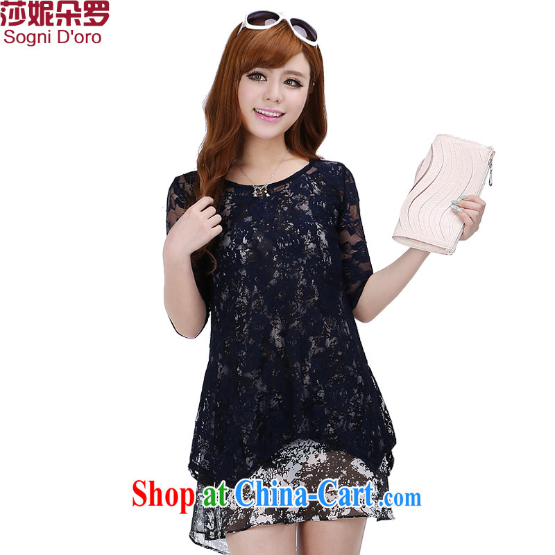 Elizabeth Anne flower, and indeed increase, female fat sister Summer Snow woven lace two piece graphics thin dresses 6264 deep blue 6 XL