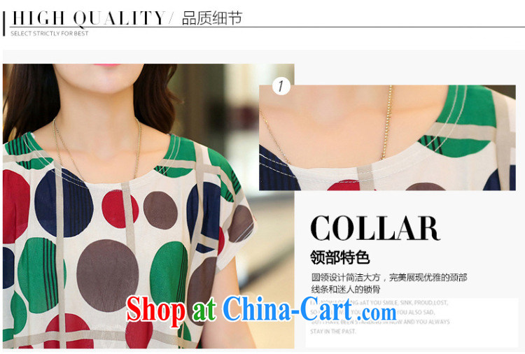 Morning would be 2015 summer new Korea and indeed XL female T shirts T-shirt thick sister 100 a relaxed casual hit color stamp, long T shirt black 2 XL pictures, price, brand platters! Elections are good character, the national distribution, so why buy now enjoy more preferential! Health