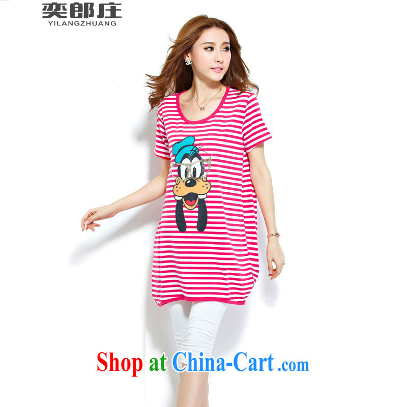 Sir David WILSON, Zhuang 2015 summer new round-collar loose stamp zebra dog short-sleeve T-shirt 5027 by red L