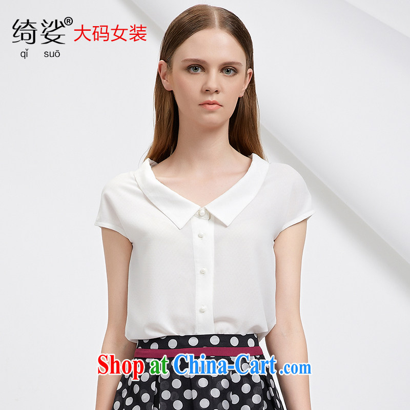 cheer for summer 2015 new products, female Korean sweet Peter Pan collar graphics thin short-sleeve snow woven short T pension 2718 white 3XL