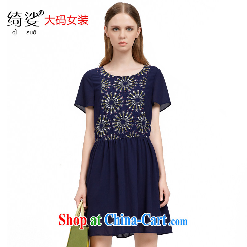 Most of summer 2015, the girl with thick MM new sweet and stylish thick sister graphics thin short-sleeved dresses 2683 BMW blue L