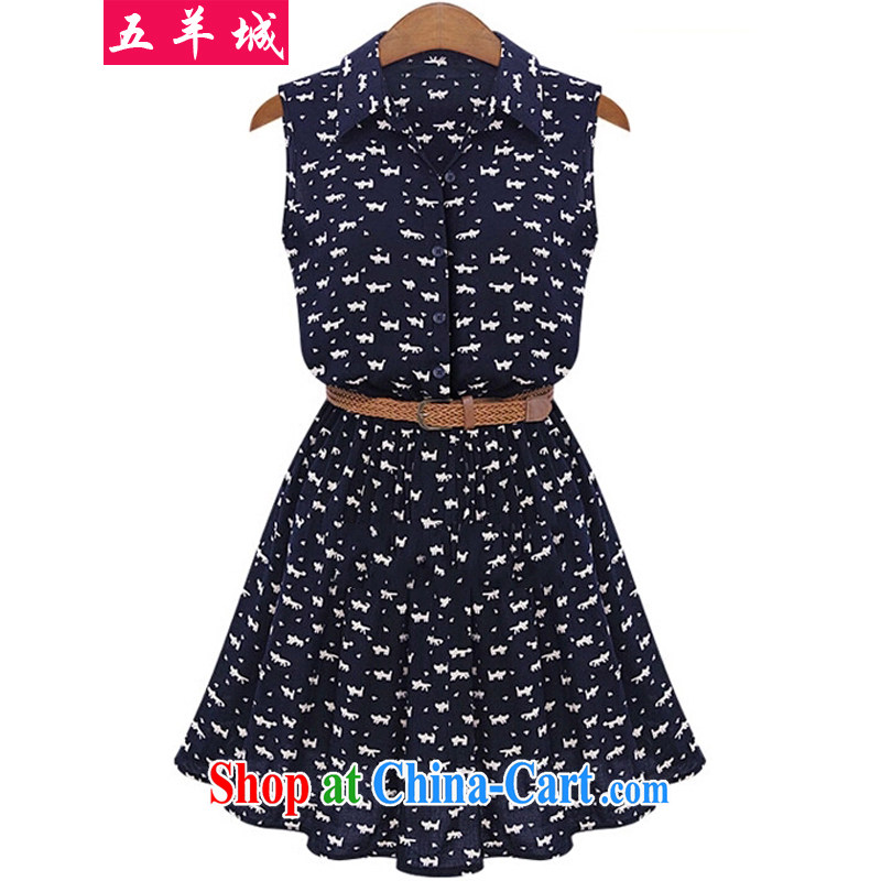 Five Rams City larger dresses summer wear thick sister snow woven new, thick, graphics thin, loose solid skirt and indeed increase, female dresses 192 photo color 5 XL 180 recommendations about Jack