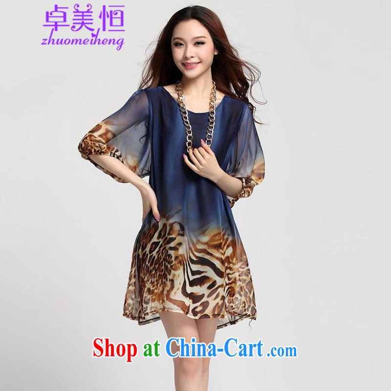 Cheuk-yan-US Bethlehem 2015 summer new Korean version stamp relaxed, long, large, female dress 9193 blue Leopard XXL