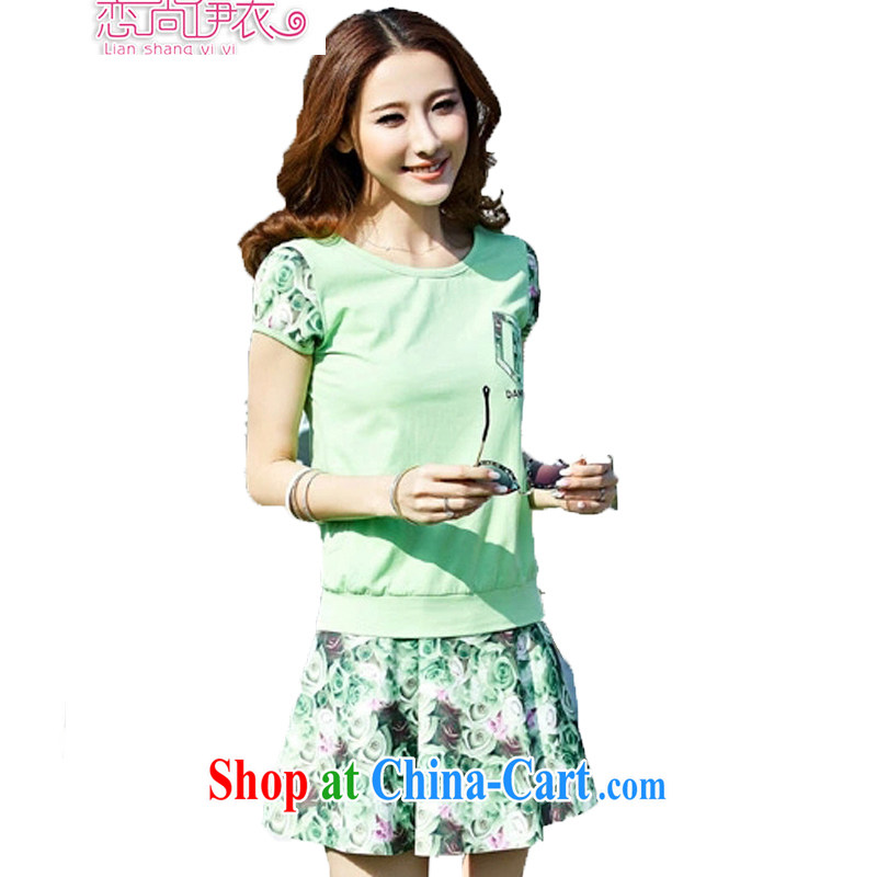618 to the land is the Yi 2015 summer new, larger female Korean short-sleeved T shirts pants and skirts Leisure package female movement, dress Kit 1535 green XXXL