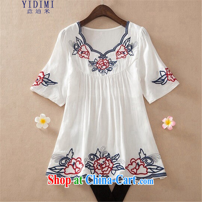 To achieve M 2015 National wind maximum code female summer cotton the cotton silk T pension female 406 large white numbers are code