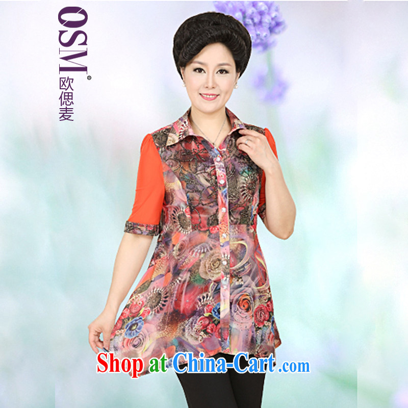 The SSU Mak 2015 spring and summer Korean version in cultivating older women with thick mm long in stamp duty MOM shirt snow woven shirts larger female DF 20 saffron 4 XL