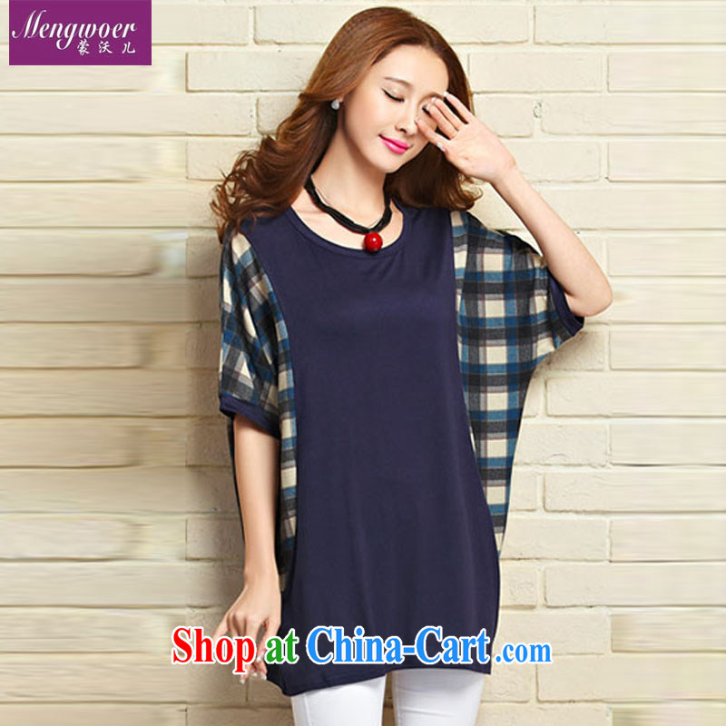 The Kosovo Children Summer 2015 new Korean version the code checked short-sleeved stitching loose T pension Po blue are code