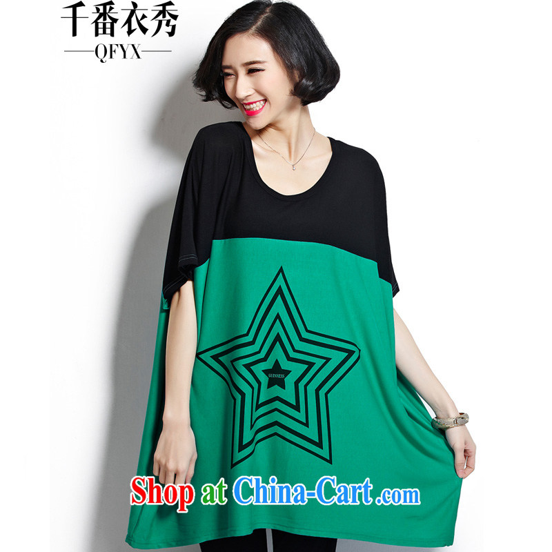 1000 double Yi Su-Hon Ronald ARCULLI, short-sleeved Korean ultra-large, loose the FAT and FAT MM comfortable short-sleeved shirt T ZM 6852 green code are code