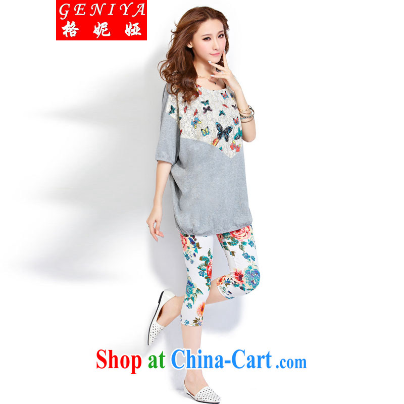 The Eugenia Brizuela de Avila 2015 summer Korean pregnant women with bat sleeves loose the code and abdominal package short-sleeved pregnant package light gray XXXL