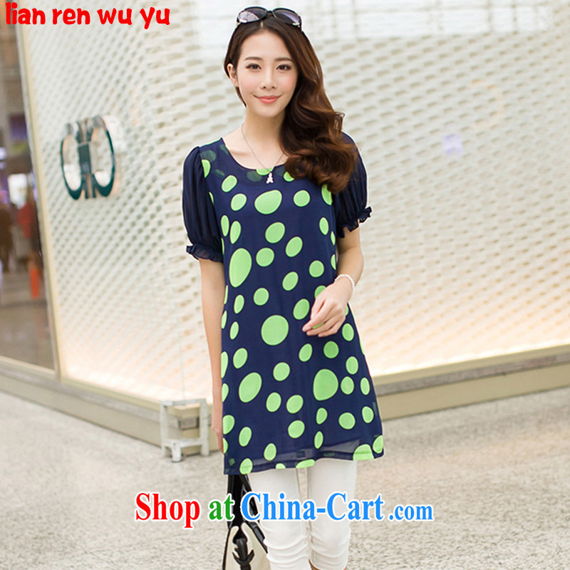 LRWY 2015 summer New Wave, stamp duty cuff lanterns large code for snow T woven shirts, light weight, Mom loaded T-shirt maternity dress Blue Green XL