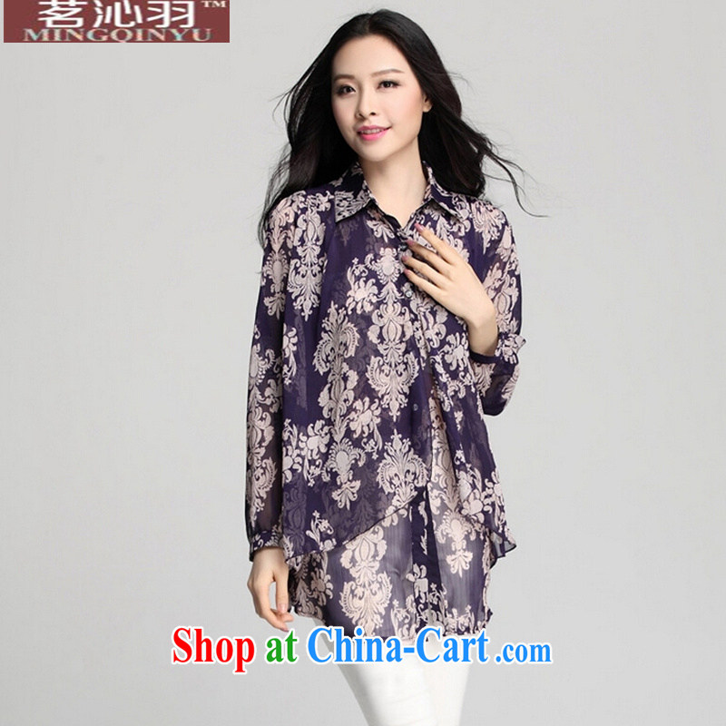 tea wafted Yu 2015 spring and summer new female long-sleeved creases snow woven shirts Stamp Duty Spring Loaded multi-layer stitching loose the code purple shirt XXXL