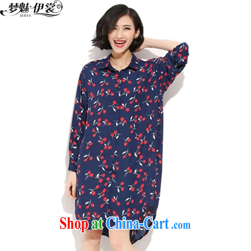 Director of the Advisory Committee 2015 spring and summer with new thick mm and indeed increase, female long-sleeved T-shirt, long, snow-woven shirt-skirt dark blue loose all code brassieres tile 120