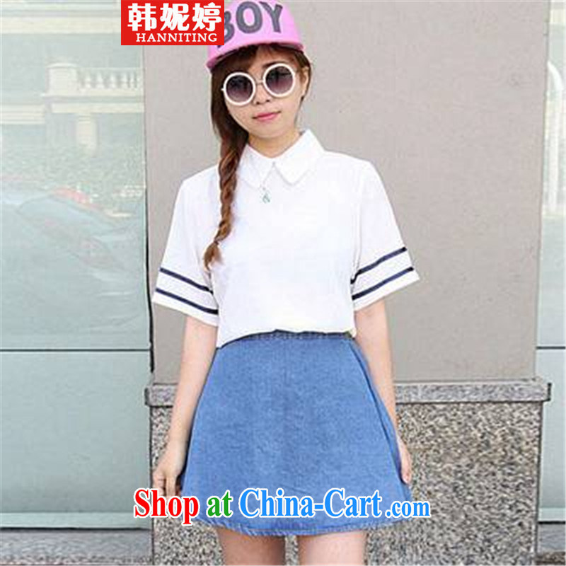 korea Connie Ting 2015 College wind blue-and-white striped short-sleeved Navy wind shirt white T-shirt + light blue skirt XL