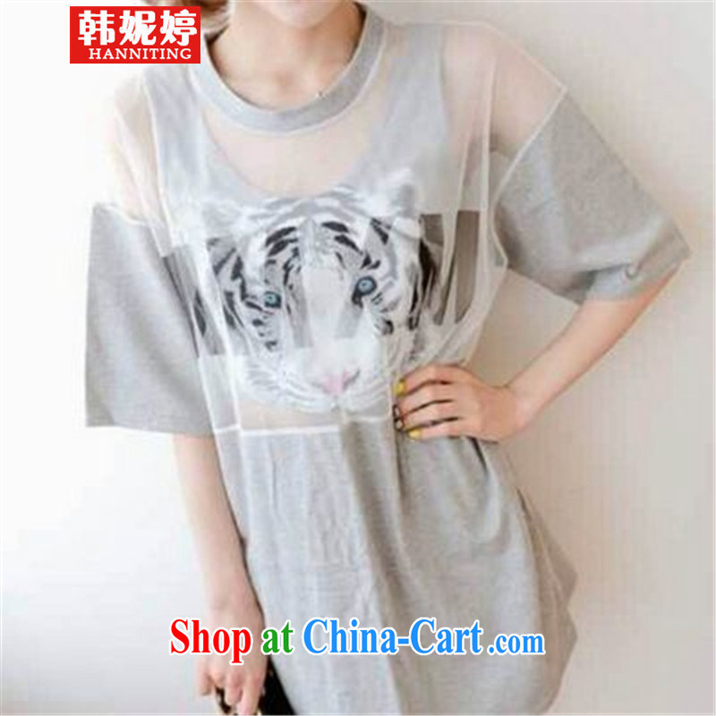 Han Ting her 2015 letter fluoroscopy Web yarn stitching hood T-shirt tiger head short, small vest T pension two-piece light gray are code