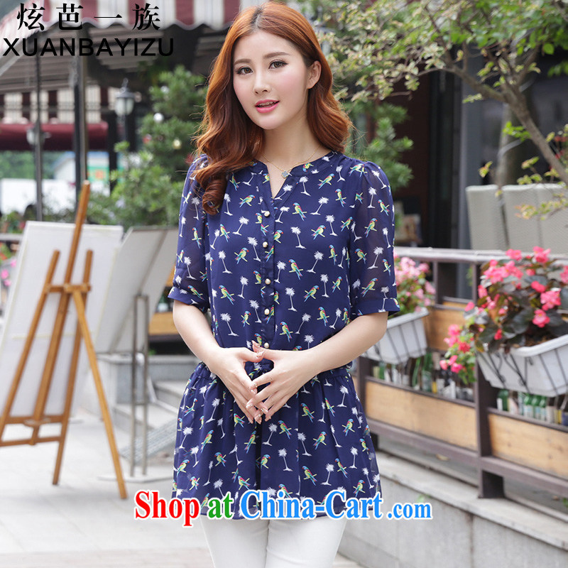 Cool Barbie ethnic 2015 summer new Korean version of the greater code female short-sleeve shirt floral snow woven shirts relaxed, long, woven snow T-shirt royal blue 5 XL