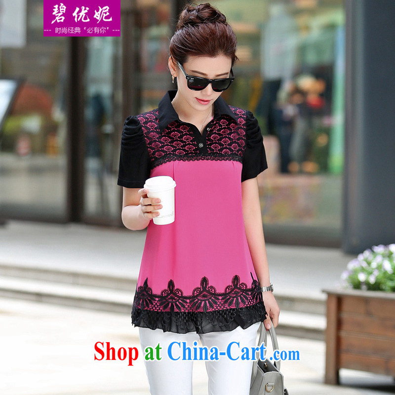 Pi-optimize her new summer the code mother load snow woven shirts women knitted sleeveless lace lace T-shirt BW of 09,528 red 3 XL recommendations 150 - 160 jack