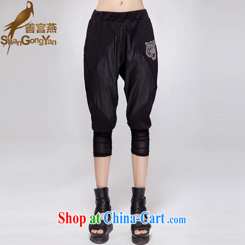 Good Palace Yin 2015 the Code women mm thick summer New, In Europe and waist graphics thin, Trouser Press 7 pants, trousers S 807 black XXL