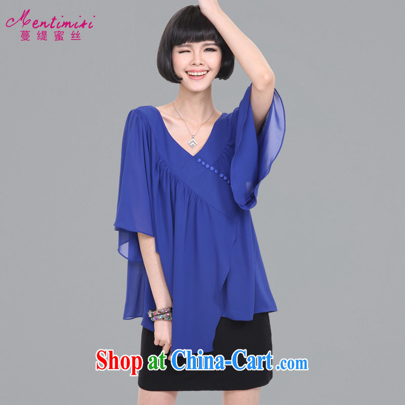 Mephidross economy honey, and indeed increase, women 2015 spring and summer new Korean cuff in flouncing loose snow woven leave of two garment 2831 large blue code 4 XL