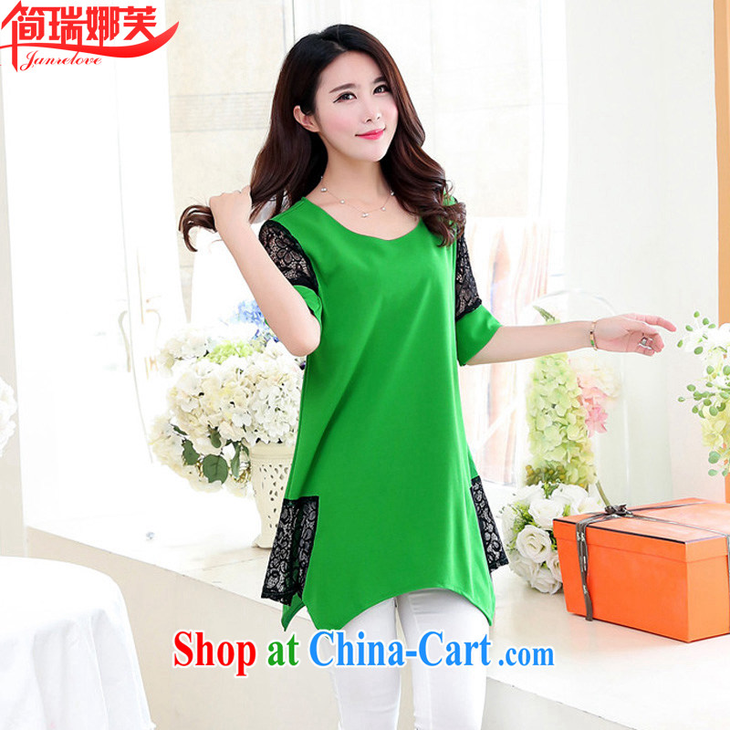 In short, the 2015 would be the fat increase code mm thick loose video thin lace stitching does not rule out the short-sleeved dresses female J 789 green XL