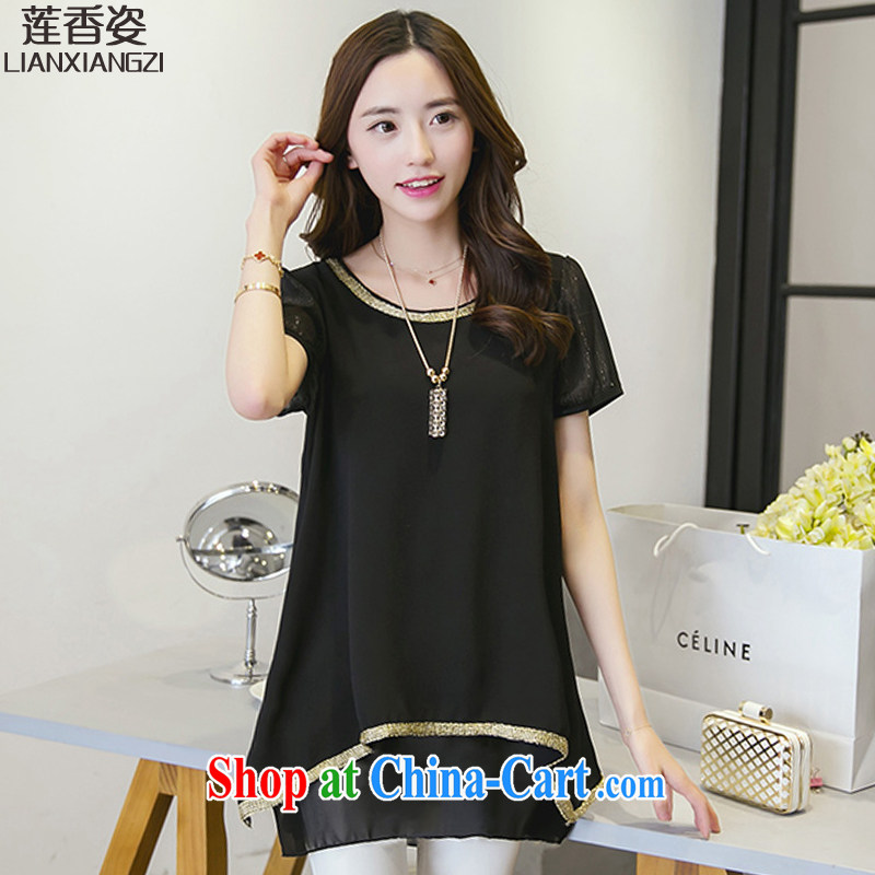 Chou Lien-hsiang Chi 2015 summer new Korean relaxed beauty, long leave two snow woven shirts, necklaces DM 05 black S
