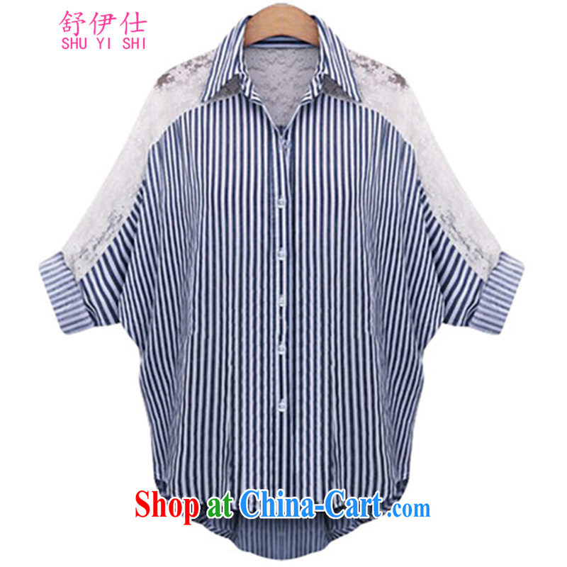 Shu, in Europe and America, Mr Rafael Hui the XL girls thick MM spring new streaks on T-shirt loose video thin large brassieres stitching, long bat T-shirt fat people temperament T-shirt dark blue XXXXXL