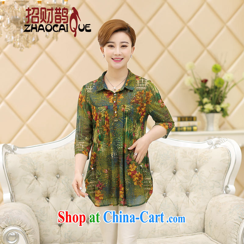 attract money and 7 sub-cuff women 2015 new, larger female lapel, older women snow woven shirts transparent mother with stylish Double Female T-shirt green 4L recommendations 170 - 185