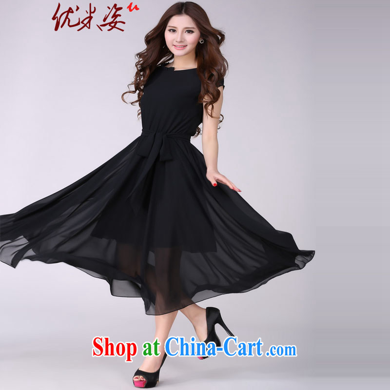 Optimize m Beauty goods to the payment package mail the Code women Korean Beauty large long skirt bohemian dresses, lap 2015 snow woven skirt thick black 5 XL