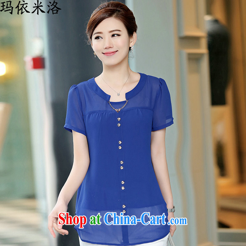 mm thick 2015 summer female new short-sleeved solid colors and stylish loose video thin large code female snow woven shirts and elegant small T-shirt women T-shirt, older women with new treasure blue XXXL recommendations 140 - 155 jack